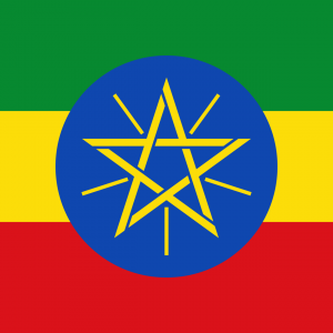 Ethiopian Flag